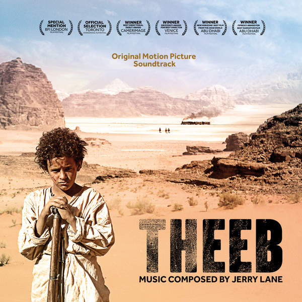jerry-lane-theeb-original-motion-picture-soundtrack